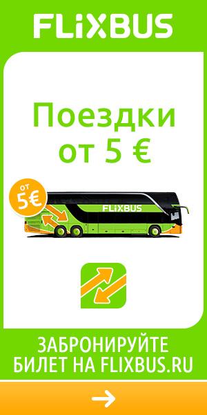 Автобусы по Норвегии 300x600 RU